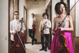 Quartetto Henao Orchestra Accademia di Santa Cecilia per Musica sulle Apuane 2020